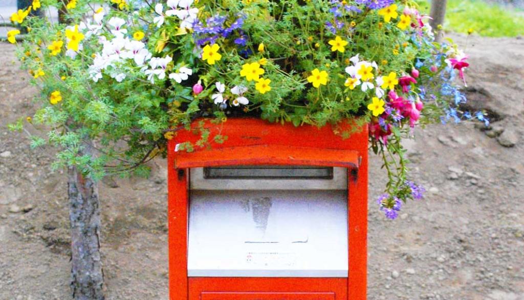 リキマルラボ|花とポスト