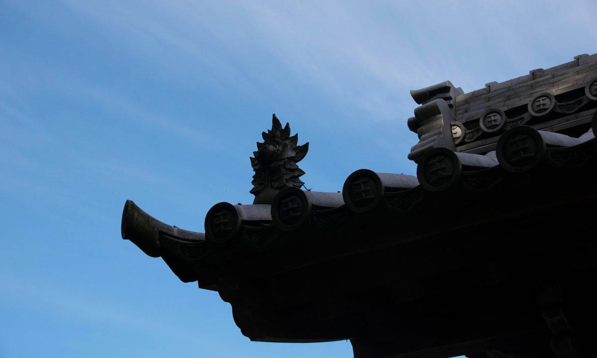 医王寺の屋根