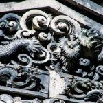 年老いた竜|リキラボタイムス